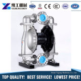 Микро- эксплуатируемая воздухом водоочистка вачуумного насоса диафрагмы с высоким надежным качеством