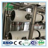 機械を作る生産ラインを処理する高品質の完全な自動びん詰めにされた飲料水