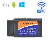 Elm327 steunt de Interface Al Scanner van de Adapter van WiFi van Protocollen Obdii OBD2
