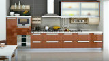 صغيرة مطبخ تصميم