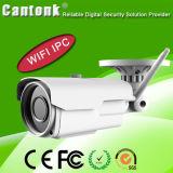 4MP完全なWDRの弾丸のWiFi IPのカメラ(IP-BV60)