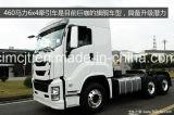 [إيسوزو] [جغ] [6إكس4] جرار شاحنة