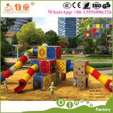 Kindergarten-im Freien Spiel-Bereichs-im Freienkleinkind-Spielplatz-Spiele (WOP-010A)