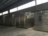 الصين صنع آليّة قرص فيلم طلية معدّ آليّ ([بغ-150])