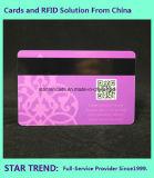 بطاقات في [قر] رمز ويطبع بطاقة بلاستيكيّة