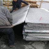 Polished/inflamou o granito cinzento parcialmente/lajes grandes (G603 novos)