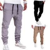 Men Skinny Jogger Pants Slim Fit Cotton Sweat Pants