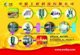 [سونفلوور سد] /Oil معالجة أوليّة آلة يجعل في الصين