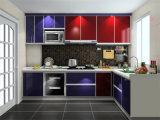 現代的な黒いLacquer&MFCの食器棚