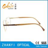 Blocco per grafici di titanio di vetro ottici di Eyewear del monocolo del Pieno-Blocco per grafici di alta qualità (9409)