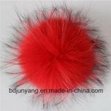 アライグマの毛皮POM POMのキーホルダーの羽のKeychainの本物のペンダント