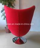 거실 가구 회전대 계란 의자 (LL-BC061)