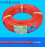 AWG 1330 de la UL 20 24 alambres aislados Teflon de 26 28 FEP