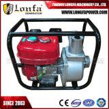 Kleine 2 Zoll-Kerosin-Bewässerung-Wasser-Pumpe für Hauptgebrauch