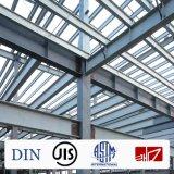 강철 구조물 창고 디자인을%s H 광속