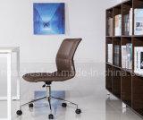 팔걸이 (HT-883B-2)를 가진 중국 고급 사무실 의자
