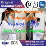 Na2po4.12H2Oの食品等級DSP