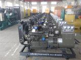 generatore diesel Genset di 20-1400kVA Perkins