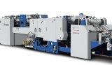 シート挿入の紙袋機械(ZB1200CS-430)