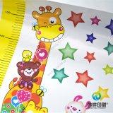 Impresión de dibujos animados de papel etiqueta engomada / etiqueta para la Medición de la estatura