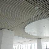 실내 장식을%s 알루미늄 수직 스크린 천장