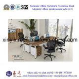 木のオフィスワークステーション金属の足の参謀本部表(WS-01#)