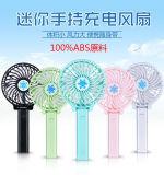 De kleurrijke Draagbare Handige Mini Handbediende Ventilator USB van de Ventilator