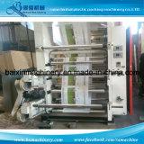 螺旋形ギヤFoursカラーFlexoの印刷機械装置