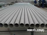 Tubo de acero inconsútil de En10216-5 X6crnimoti17-12-2 1.4571