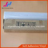 자동 접착 매트 필름 비닐