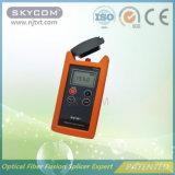 CATV 광섬유 레이저 소스 가격
