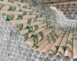 물 공급 PVC 관