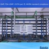غمب تنقية المياه معدات لصناعة الأدوية