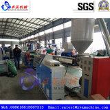放出機械を作るPE/HDPE/PPの単繊維ロープ