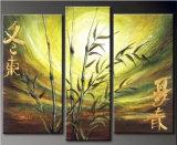 Peinture à l'huile abstraite (0117)