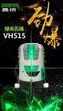 Ручной резец оборудования 360 градусов поворачивая лазер луча уровня 5 лазера зеленый с креном силы