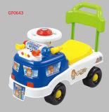 子供の乗車Ons (GF0643)に床を張るフィート