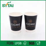 High Material Quality 20oz Double Wall Coffee Paper Cup