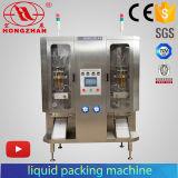 Мешок запечатывания автоматического двойного канала жидкостный заполняя делая упаковывая машину
