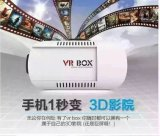 2016 Vr professionale Box II 2 3D Glasses Vrbox Upgraded Version Virtual Reality 3D Video Glasses