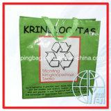 Sacos tecidos Polypropylene com punho (ENV-PVB017)