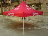 2016 الصين تصميم جديدة رخيصة [غود قوليتي] باردة زرقاء يطوي خيمة [ستيل فرم] خيمة
