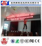 &Phi de contrôle de qualité ; 5.0 Texte d'intérieur de défilement de module d'Afficheur LED pour le guide shopping