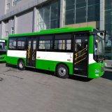 35-50 bus LUMINEUX de ville des portées 105HP