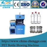 600ml, Kammer-halb automatischer Schlag-formenmaschine des Wasser-1.5L der Flaschen-4