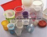 기계를 만드는 자동적인 플라스틱 묵 컵