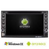 6.5inch doppio lettore DVD dell'automobile di BACCANO 2DIN con il sistema Android Ts-2507-1