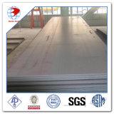 Preço da placa de aço de carbono da classe Ss400 de China