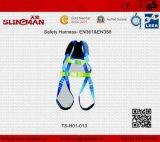 TSH01 015safetyは利用する(EN361&EN358)