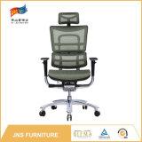 Дешевый регулируемый зеленый современный стул офиса